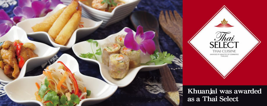 English page for Ashiya japanese cuisine menu