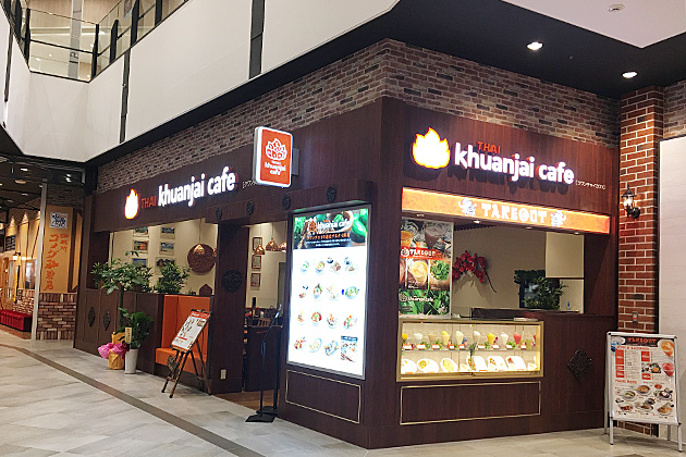 クワンチャイカフェ神戸南店|Khuanjai cafe Kobeminami