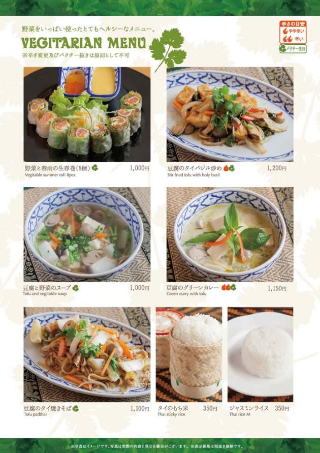 menu11_2